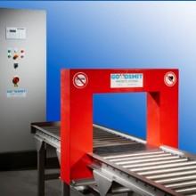 Rozmagnesowanie metali (demagnetyzacja)